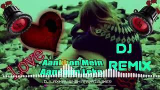 {Remix} Hum Jaise Jee Rahe Hai Koi Jee Ke To Bataye Dj Remix Song || Aankhon Mein Aansu Leke Dj Mix