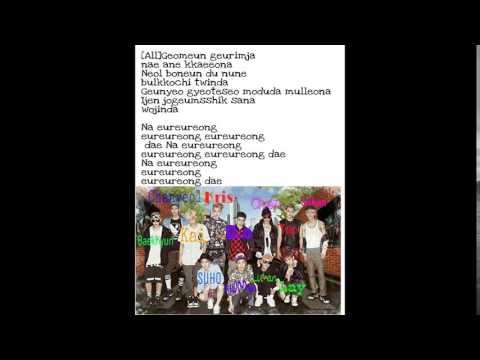 EXo growl lyric