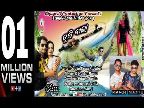 Tumbi Bala | Mantu Chhuria | Sambalpuri Video | Full HD | Copyrights Reserved...