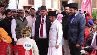 Lajna Interfaith Event India