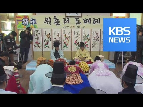 Download Traditional Performance / KBS뉴스(News)