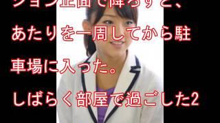 テレビ朝日の看板アナウンサー・竹内由恵(31)と、日本人初のNBAプレイ...