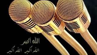 تكبيرات الحج   عيد الاضحى المبارك  تكبيرات العيد