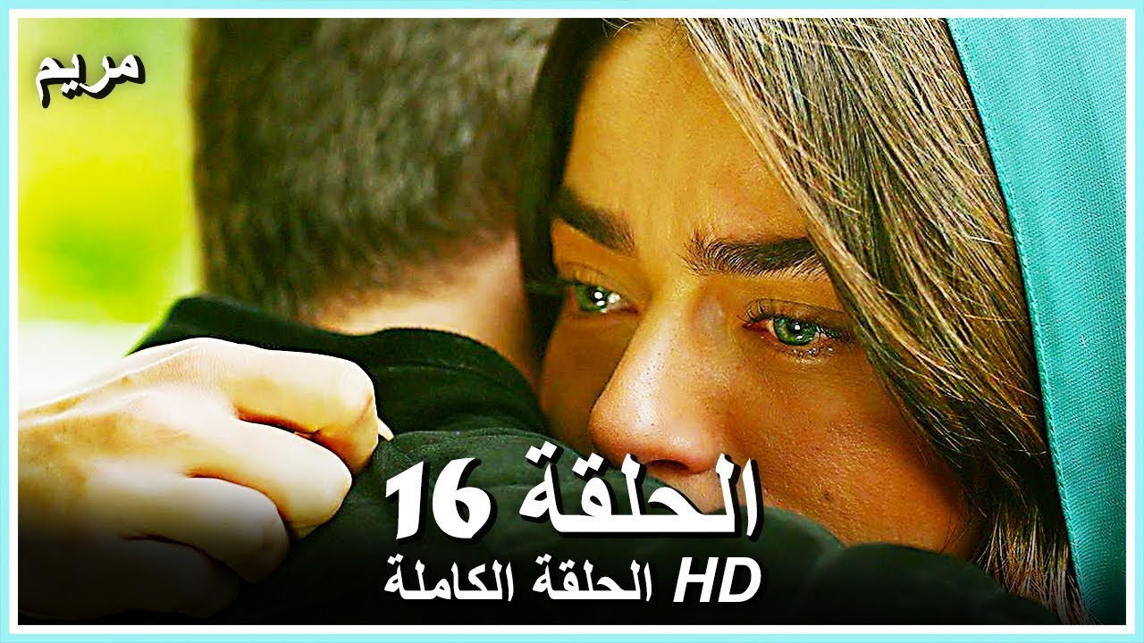 مسلسل قيامة ارطغرل الحلقة 337 مدبلجة بالعربية