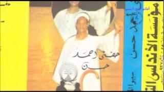 الريس حفني أحمد حسن - عيّد على أمك يوم العيد