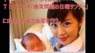 タレントの山口もえ(39)が、夫でお笑いコンビ「爆笑問題」田中裕二...