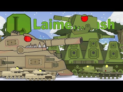 Мультики про танки КВ-44 против RATTE 2. LaimenFlash