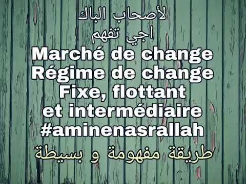 Download Bac 2019 : régime de change #aminenasrallah( objectif externe de la politique monétaire)