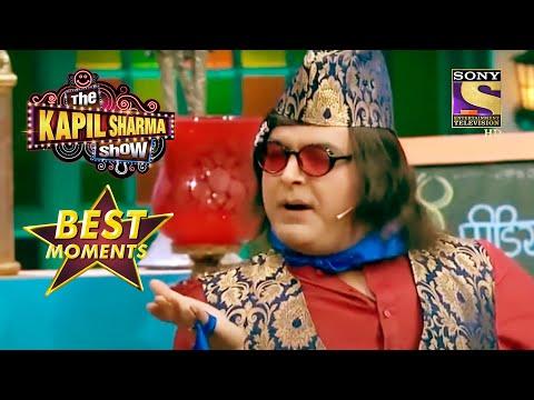 Kapil की मनोरंजक शायरी | The Kapil Sharma Show Season 2 | Best Moments
