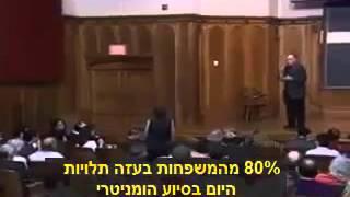 הסברה ישראלית למופת