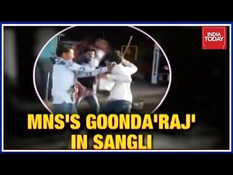 MNS Goondaraj : Migrant Workers Thrashed In Sangli