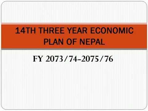 14th Three year economic plan Nepal