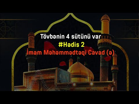Tövbənin 4 sütünü var #Hədis2 (İmam Məhəmmədtəqi Cavad (ə) )