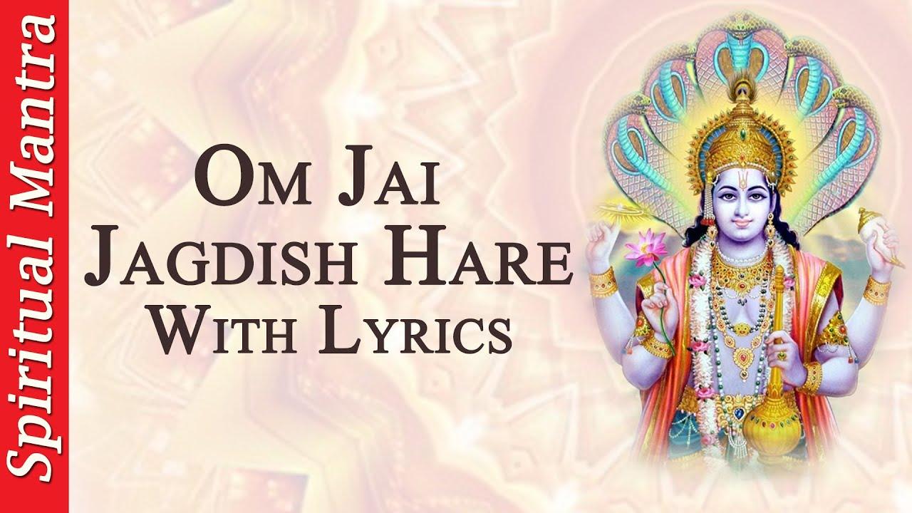 Om Jai Jagdish Hare - Aarti with Lyrics - Hindi & English - ( Full Song )