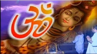 Bhole Baba Ka Damroo Baaje By Narendra Chanchal [Full Song]  - Yatra Shri Shivkhori Dham