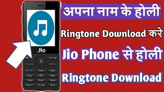 Apne name holi ringtone download in jio phone 2019 festival from this video by education knowledge i am technical mks (monu ...