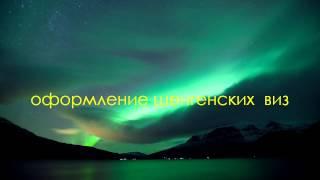Турфирма HAPPY TOUR (Хэппи Тур) г. Николаев.<