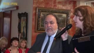Федерация независимых русскоязычных обществе Греции 03/12/2016