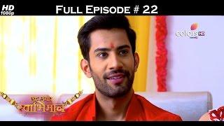Ek Shringaar Swabhiman - 17th January 2017 - एक श्रृंगार स्वाभिमान - Full Episode (HD)