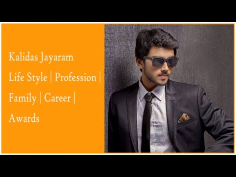 Top 10 Interesting Facts About Kalidas Jayaram | Life Style  | Business | Awards