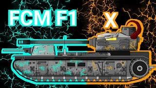FCM F1 X - Мультфильм про танки