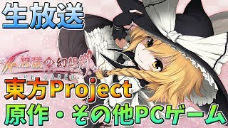 🔴【CS:GO】初心者が野良MMで鍛える Japanese beginner player