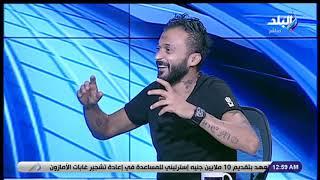 الماتش - إجابات نارية من إبراهيم سعيد على أسئلة هاني حتحوت الصعبة في فقرة الشوط الثاني