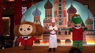 Фестиваль русской кухни и культуры открылся в Тайбэе