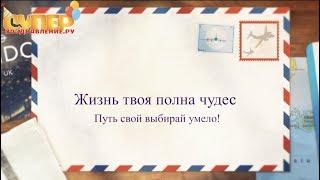 Поздравление с юбилеем на 15 лет super-pozdravlenie.ru