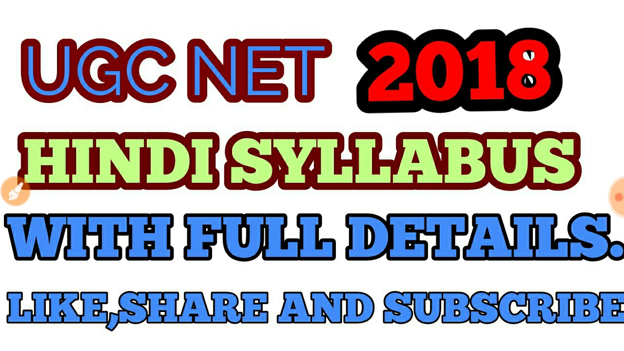 Cbse Ugc Net Hindi Syllabus ( Pdf)