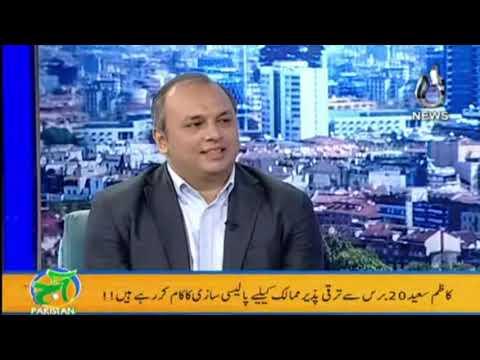 Aaj Pakistan with Sidra Iqbal   Do Pakistan   Aaj News   Part-2