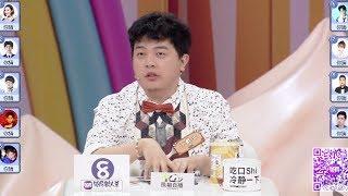 饭局狼人杀,狼王JY又双来了,7月7日第八期 jy 検索動画 11