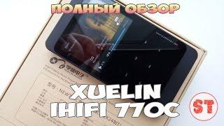 �������� ���� Xuelin iHiFi 770C - обзор Hi-Fi аудио плеера высокого качества ������