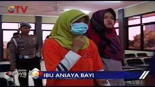 Diancam Diceraikan, Ibu Muda Tega Cekoki Anaknya dengan Air Hingga Tewas - BIP 26/10