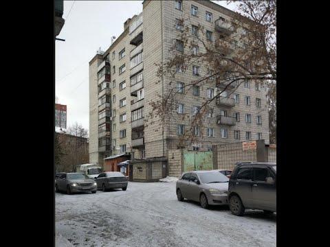 Комната в общежитии | Снять студию Метро Маркса Новосибирск