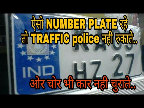 Why do car number plate in India have IND written on them|उसका क्या फायदा|Learn to turn