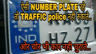 Why do car number plate in India have IND writt...