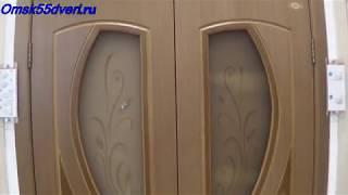 видео Двухстворчатая дверь с фрамугой