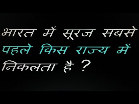| Common Sense Questions | Gk In Hindi | Riddles In Hindi | Top 10 | IQ Test | Top 10 Questions |