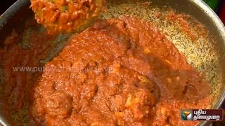 Oorum Unavum: Prawn pickle   Pondicherry   Part 5   05/11/16   Puthiya Thalaimurai TV