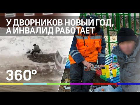 Инвалид на коляске чистит снег вместо дворников в Перми