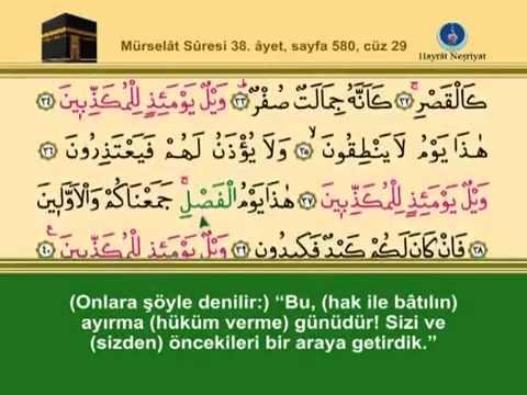 Fatih Çollak - 580.Sayfa - Mürselât Suresi (20-50)