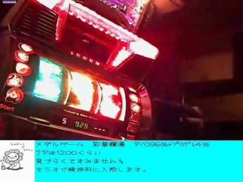 [peercast] 彩華爛漫 JP3ライン 1340x3 Total4460枚