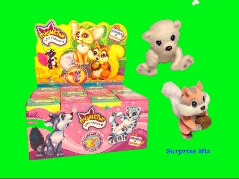 ПУШИСТЫЕ ЗВЕРЮШКИ - коробочки сюрпризы НОВИНКА милые игрушки с пушистыми хвостами Fresh Toys