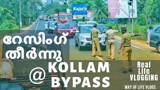 #KollamBypass #KochiBypass #HighSpeed #120Kph #RoadSafety #MalayalamVlogs #WayOfLifeMalayalamVlogs