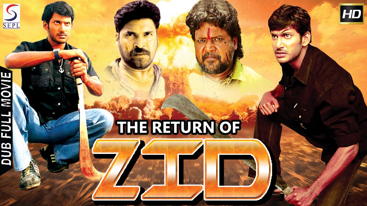 Samar 2013 Movie Poster: Return Of Zid- South Indian Super Dubbed Action Film