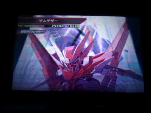 SD Gundam G Generation 3D 残る命散る命 Secret Mission Area X route