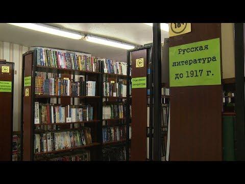 Имя 28-й Невельской дивизии получила библиотека в Сыктывкаре