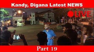 Latest NEWS, Kandy, Digana, Part 19 LIVE