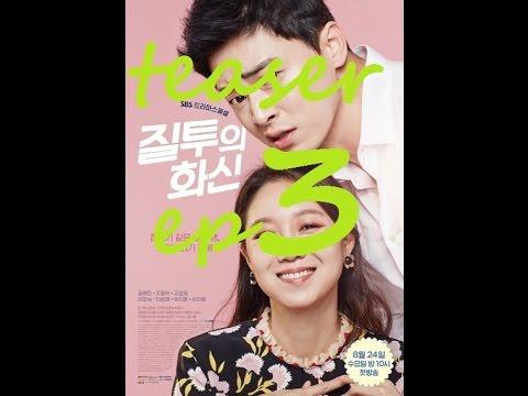 [Teaser 3] Jealousy Incarnate 질투의 화신 3rd trailer engsub